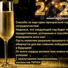Поздравляем вас с наступающим Новым 2021 Годом!